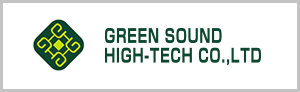 Green Sound High-Tech