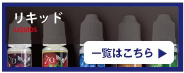 カスタマイズで自分だけの電子タバコを ・電子タバコの価格について ・禁煙体験談(健康を考えてる方へ)