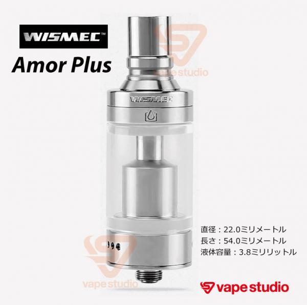 WISMEC Armor Plus喷雾器
