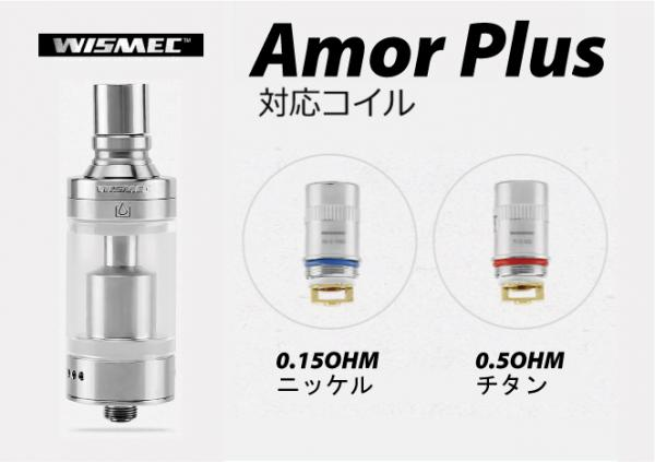 WISMEC Armor Plus TC-Ni コイル(5PCS)