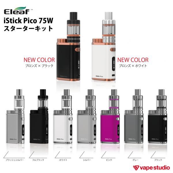 Eleaf iStick Pico 75W启动器配套元件