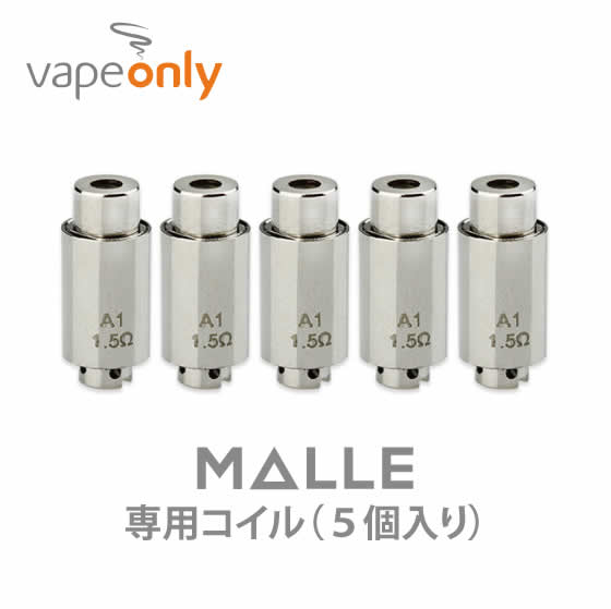 Vape Only Malle 専用コイル1.5ohm (5pcs)