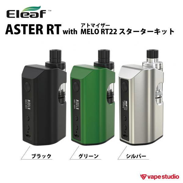 Eleaf (イーリーフ) ASTER RT with MELO RT22スターターキット【オンライン限定特別価格】