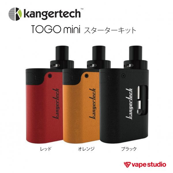 KangerTech TOGO mini starter kit