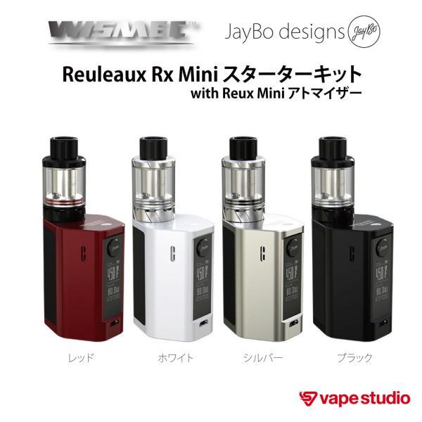Wismec Reuleaux Rx Mini+Reux Mini喷雾器启动器配套元件