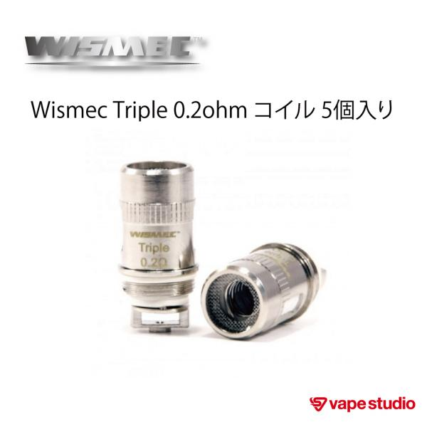 Wismec Triple coil 0.2ohm five set