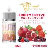 Vape Fuel FRUITY FREEZE(フルーティーフリーズ) 30ml