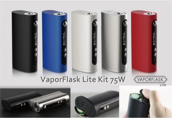 VaporFlask Lite (75W)