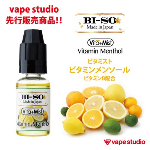 [vape studio precedent sale] 15 ml of BI-SO Vita+Mist vitamins menthol