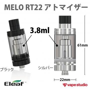 Eleaf MELO RT22喷雾器