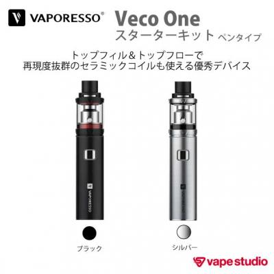 VAPORESSO Veco One スターターキット