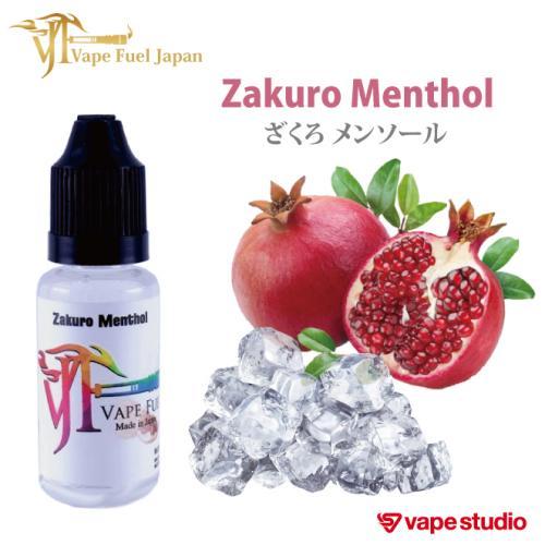 Vape Fuel Zakuro Menthol 15ml