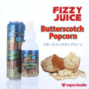 Fizzy Juice Butterscotch Popcorn 55ml