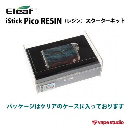 Eleaf iStick Pico RESIN (レジン) スターターキット
