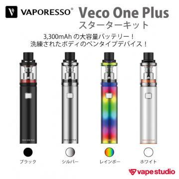 VAPORESSO Veco One Plus スターターキット