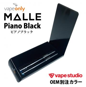 VapeOnly MALLE Piano Black启动器配套元件[vape studio注释]