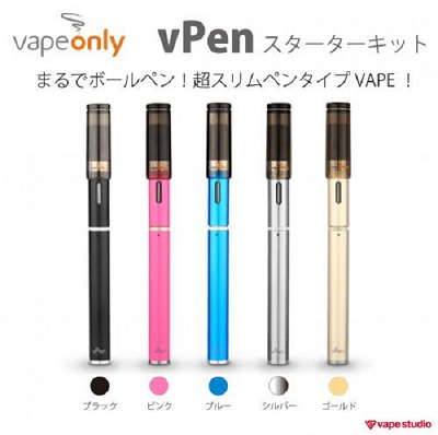 VapeOnly vPenスターターキット(たばこカプセル対応互換機)