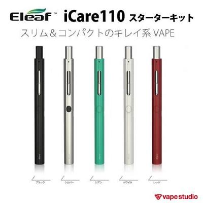 Eleaf (イーリーフ) iCare 110 スターターキット