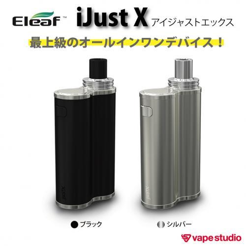 Eleaf iJust X启动器配套元件