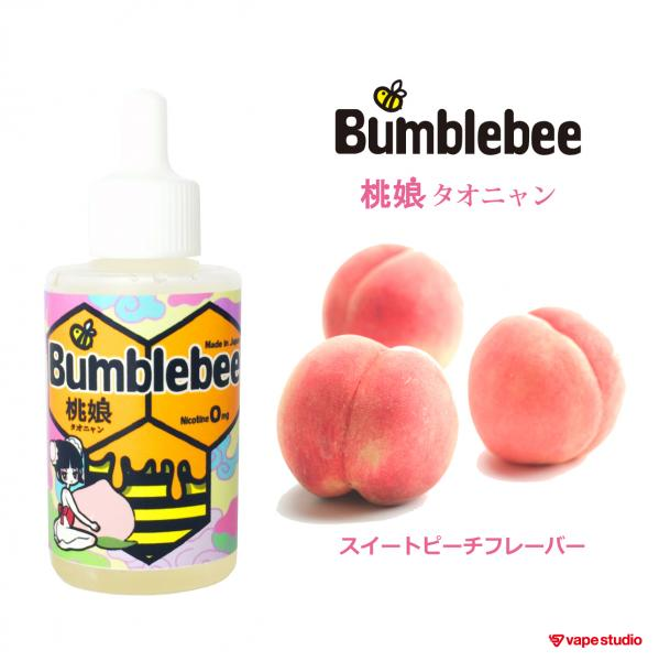Bumble Bee桃子女儿15ml