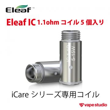 Eleaf(E叶)IC 1.1ohm线圈5个装