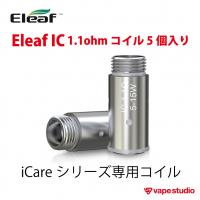 Eleaf iCare 160 スターターキット