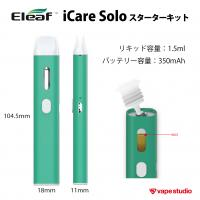 Eleaf (イーリーフ) iCare Solo スターターキット