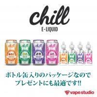 Chill E-Liqiud GOLDEN PINEAPPLE 60ml