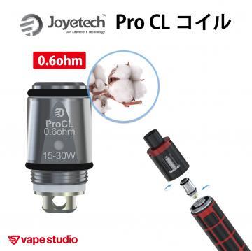 Joyetech(乔伊技术)ProCL线圈0.6ohm MTL.Head(5pcs)
