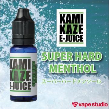 KAMIKAZE スーパーハードメンソール 15ml