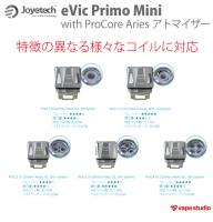 【BF特別価格】Joyetech  (ジョイテック)  eVic PRIMO MINI with Pro Core Aries スターターキット