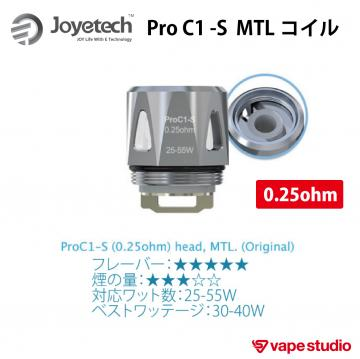 Joyetech(乔伊技术)ProC1-S MTL线圈0.25ohm(5个装)