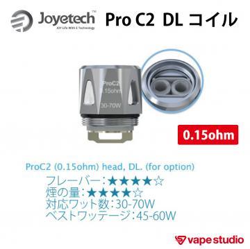 Joyetech(乔伊技术)ProC2 DL线圈0.15ohm(5个装)