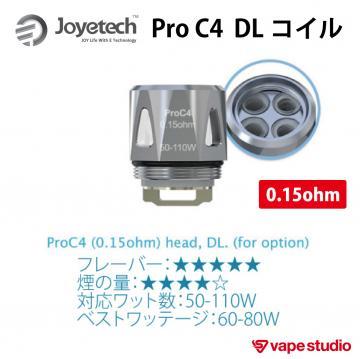 Joyetech(乔伊技术)ProC4 DL线圈0.15ohm(5个装)