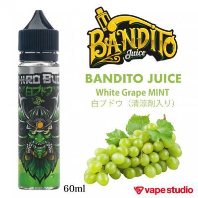 BANDITO JUICE(バンディットジュース) 白ブドウ/ミント(清涼剤入り) 60ml