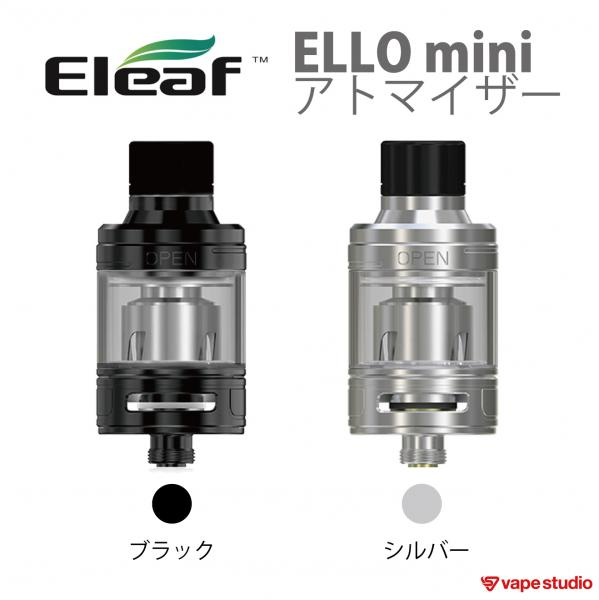 Eleaf(E叶)ELLO mini喷雾器