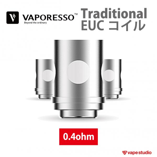 VAPORESSO Traditional EUC线圈0.4ohm(5个装)