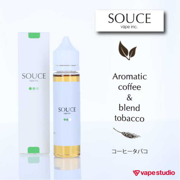 60 ml of SOUCE coffee cigarettes