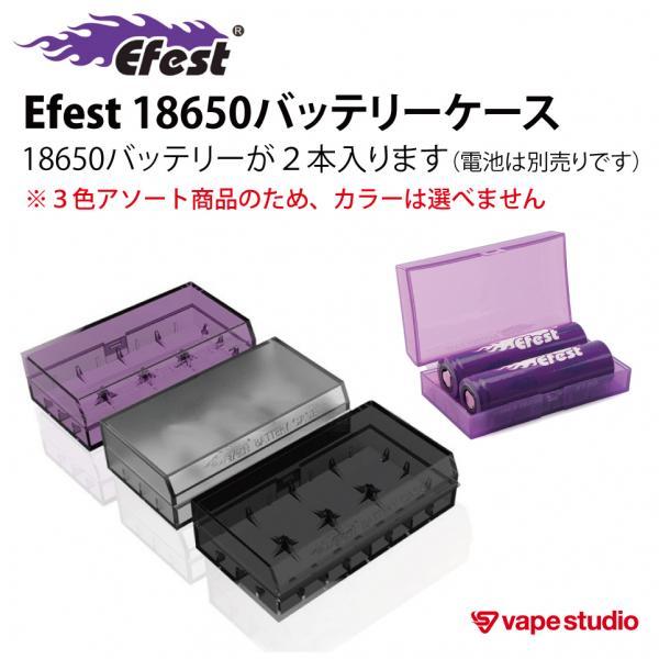 EFEST 18650电池情况(2部用)