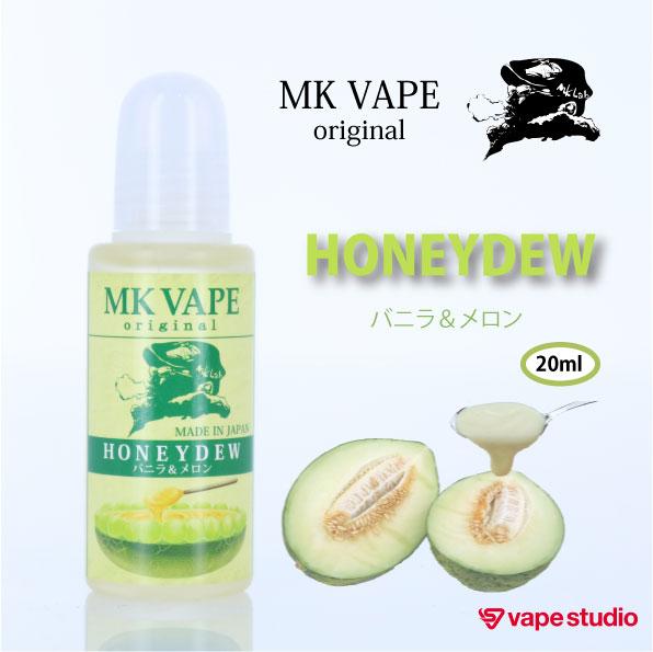 MkVape HONEYDEW 20ml