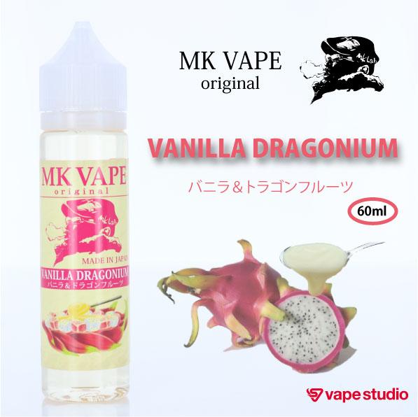 MkVape VANILLA DRAGONIUM 60ml