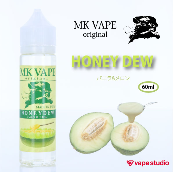 MkVape HONEYDEW 60ml