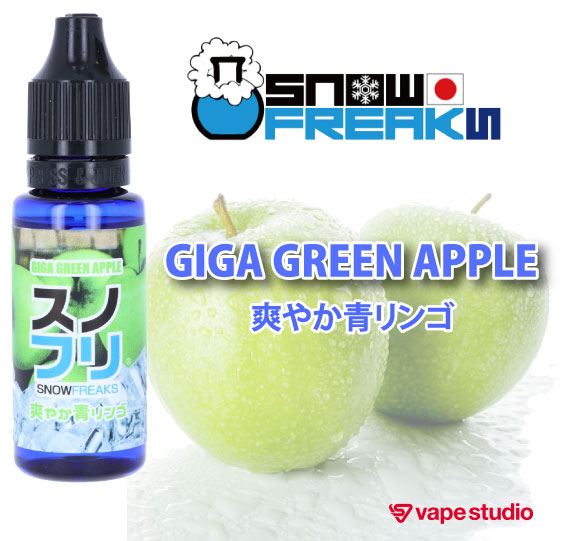 Snow Freaks GIGA GREEN APPLE 20ml