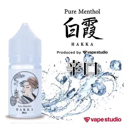 Pure Menthol 白霞-HAKKA- (はっか) 辛口SuperDry 30ml