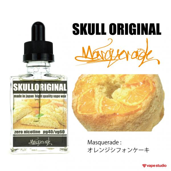 SKULL ORIGINAL Masquerade 30ml