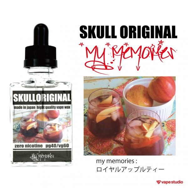 SKULL ORIGINAL My memories 30ml