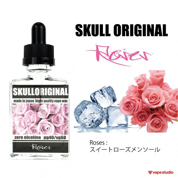 SKULL ORIGINAL Roses 30ml