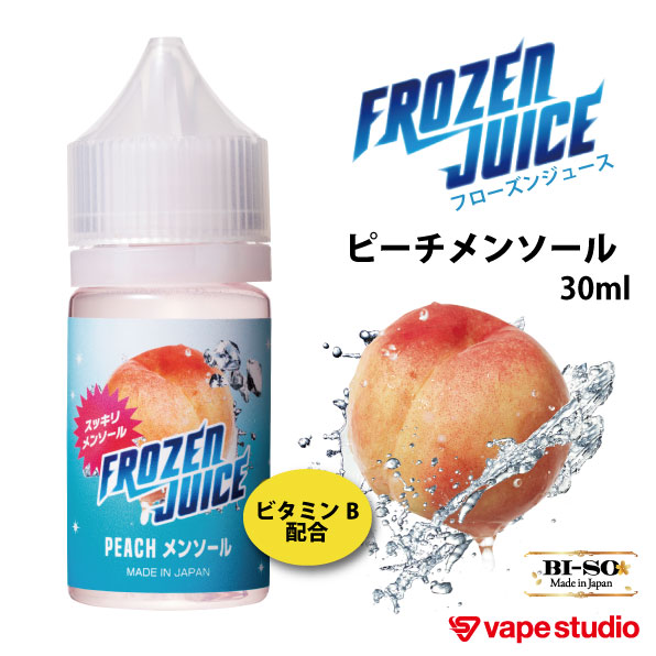FROZEN JUICE PEACHメンソール30ml