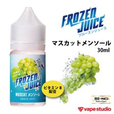 BI-SO FROZEN JUICE MUSCATメンソール30ml