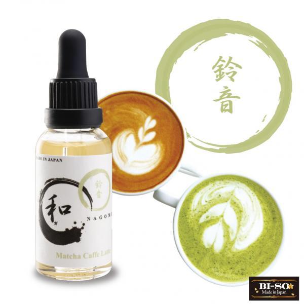 BI-SO和睦-NAGOMI-抹茶拿铁咖啡30ml